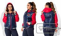 """Стильная  женская куртка для пышных дам """" Синтепон 100 """" Dress Code, фото 1"""