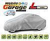 Тент для автомобиля Mobile Garage размер L Sedan