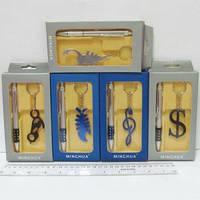 """Набор 10371 подарочный """"Ассорти"""" ручка+брелок-открыв. 17,5*9см уп10"""