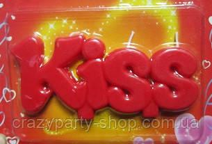 Свечи праздничные Kiss