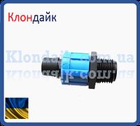 Муфта наружная резьба 1/2 для ленты капельного полива (SL 002 1/2)