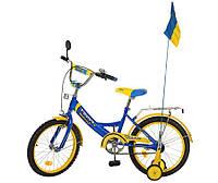 Велосипед PROFI UKRAINE детский 18д. P1849 UK-1