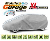 Тент для автомобиля Mobile Garage, размер XL Mini Van