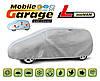 Тент автомобильный Mobile Garage, размер L Mini Van