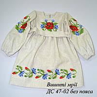 Платье для девочки 47-01