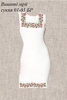 Платье женское без рукавов 01-01