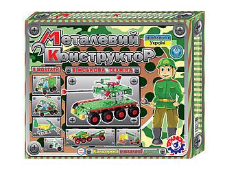 Конструктор металлический Военная техника 1462 ТехноК