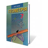 Геометрія, 7 клас. Істер О.С.