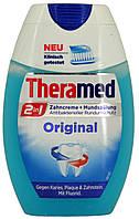 Зубная паста Theramed 2in1 Original 75мл.