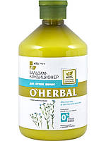 O'Herbal Бальзам-кондиционер для сухих волос 500мл