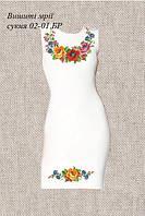 Платье женское без рукавов 02-01