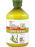 O'Herbal Бальзам-кондиционер для укрепления волос 500мл