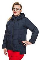 Женская курточка большие размеры