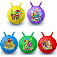Мяч гимнастический детский с рожками