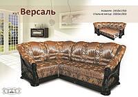 М'які меблі /Мягкая Мебель