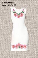 Платье женское без рукавов 18-01