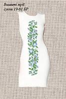 Платье женское без рукавов 19-01
