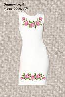 Платье женское без рукавов 22-01