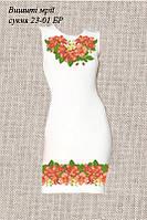 Платье женское без рукавов 23-01