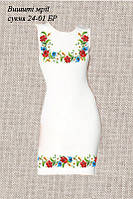 Платье женское без рукавов 24-01