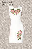 Платье женское без рукавов 25-01