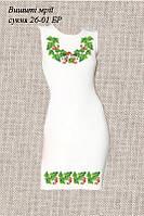 Платье женское без рукавов 26-01