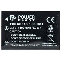 Kodak KLIC-5001, DB-L50