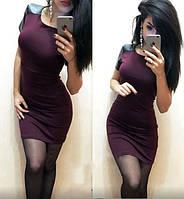 Платье женское короткое  трикотажное с кожаными рукавами P1104