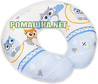 Подушка для кормления младенцев, стандартная, длина 220 см, ширина 26 см, ТМ Ромашка Сова Голубая