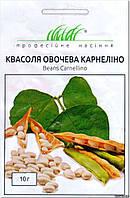 Фасоль, 10 г (Среднеспелая/Карнелино/Професійне Насіння)
