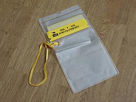 Гермопакет плоский 12.7х18.4 см Tramp TRA-025