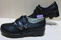 Туфли на девочку, школьная детская обувь тм Тom.m р.33,35,36,37