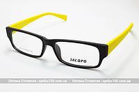 Оправа для очков Jacopo 7112-2 + футляр. На лицо шире среднего (140 мм.)