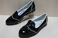 Туфли на девочку, школьная детская обувь тм Тom.m р.32,36,37