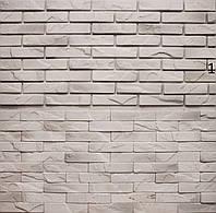 Декоративная гипсовая плитка камень Марсель