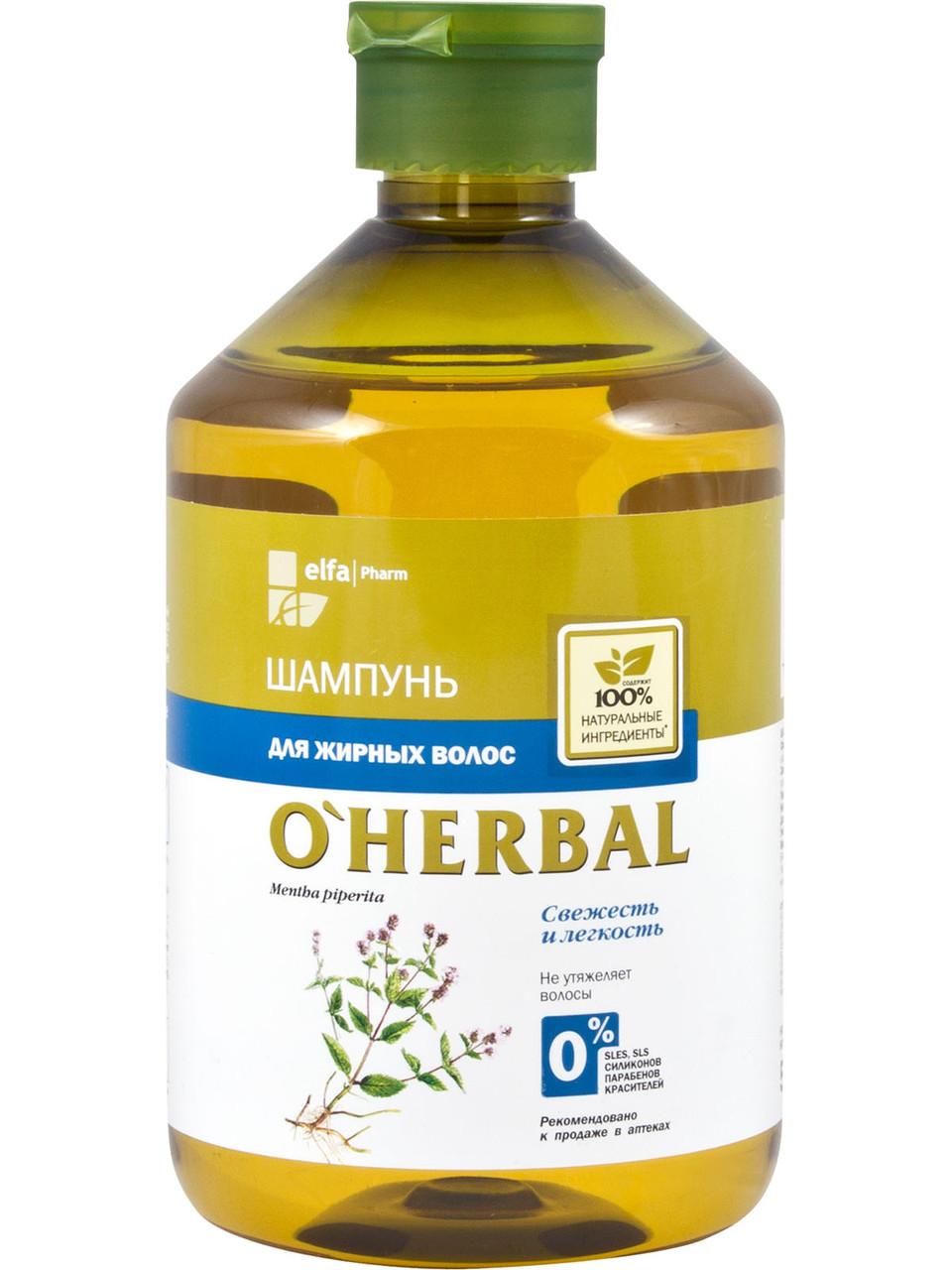 O Herbal Шампунь для жирного волосся 500мл