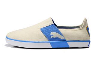Мокасины мужские Puma Slip-on / PMM-061 (Реплика)