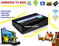 MELE 2013г Quad Core Android Box TV ddr3- 2GB hdd- 16GB HDMI USB LAN Optic +пульт, фото 1