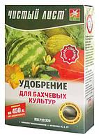 Чистый лист кристаллическое удобрение для бахчевых (300 гр)