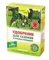 Чистый лист кристаллическое удобрение для газонов и травяных игровых площадок (300 гр)