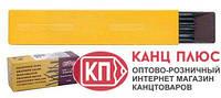 Стержни к цанговому карандашу НВ, В, 2В  Koh-i-Noor, 4190