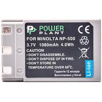 Minolta NP-500, NP-600