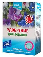 Чистый лист кристаллическое удобрение для фиалок (300 гр)