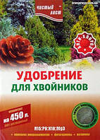 Чистый лист кристаллическое удобрение для хвойников (300 гр)