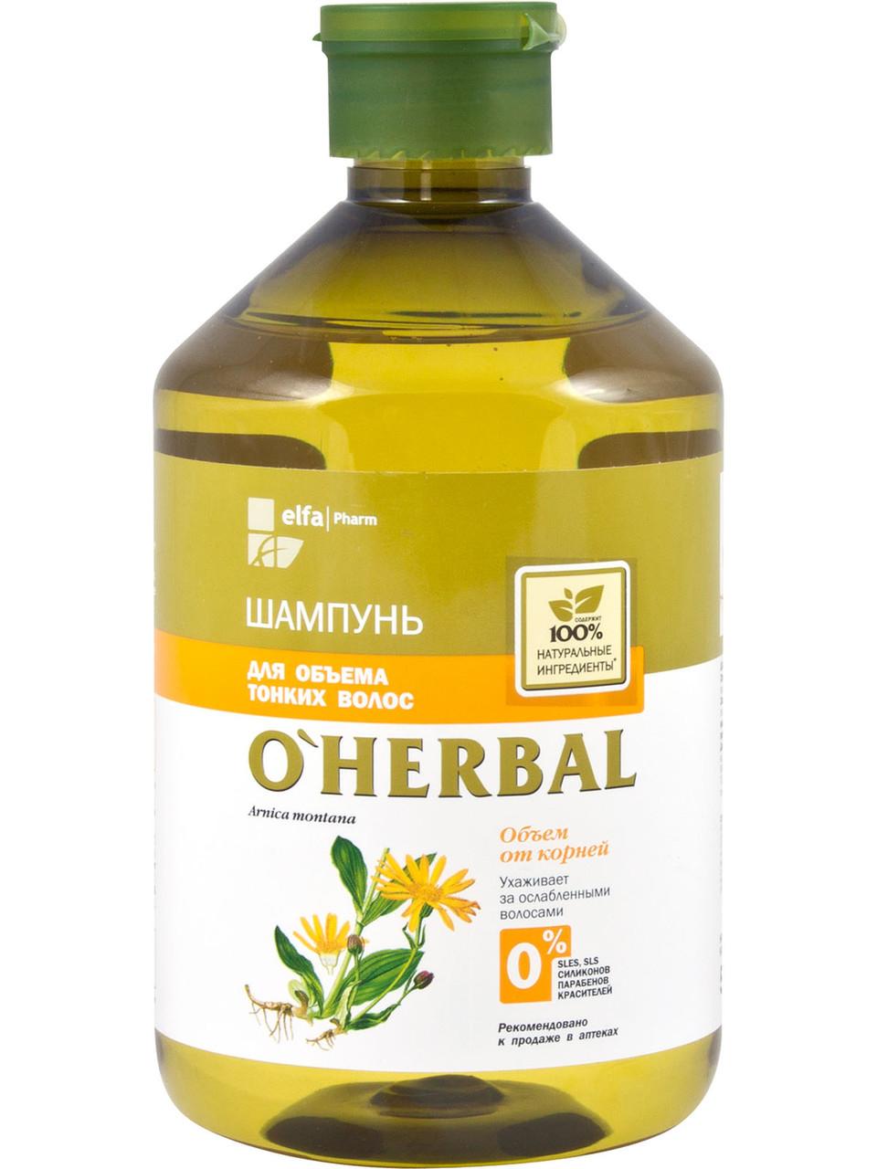 O'Herbal Шампунь для объема тонких волос 500мл