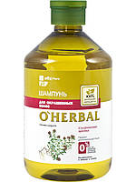 O'Herbal Шампунь для окрашенных волос 500мл