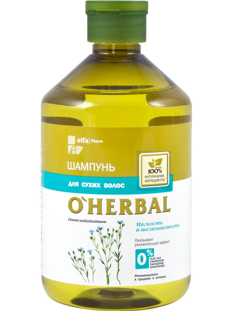 O'Herbal Шампунь для сухих волос 500мл