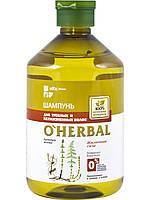 O'Herbal Шампунь для тусклых и безжизненных волос 500мл