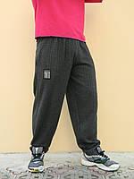 Штаны спортивные MORDEX размер L (черная полоска волнистая неравномерная)