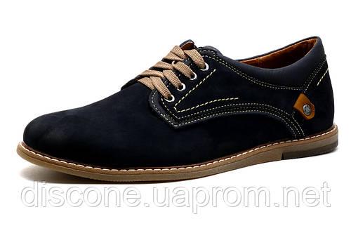 Туфли спортивные мужские LeaTher, натуральный нубук, синий